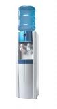 Máy làm nóng lạnh nước uống Hyundai W2-300